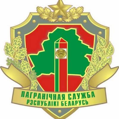 28.05 День пограничника в Беларуси