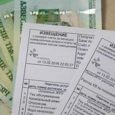 День работников бытового обслуживания населения и жилищно-коммунального хозяйства в Беларуси