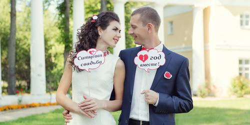Поздравления с годовщиной свадьбы 1 год - ситцевая свадьба