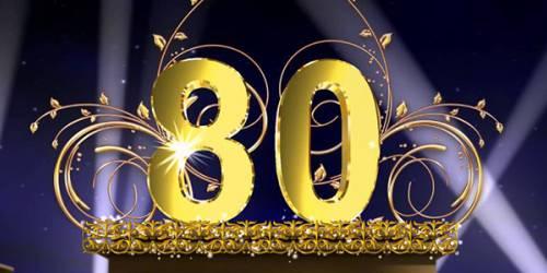 Сценарий юбилея 80 лет женщине