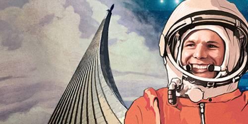 Сценарий Дня космонавтики