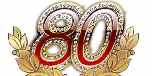 Сценарий юбилея 80 лет мужчине