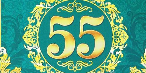 Сценарий юбилея 55 лет мужчине