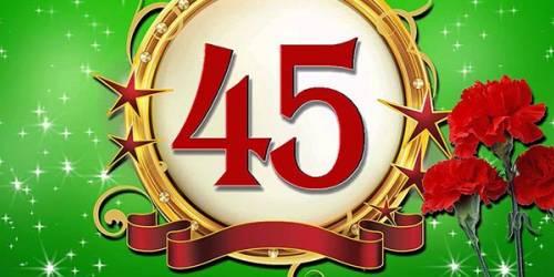 Сценарий юбилея 45 лет женщине
