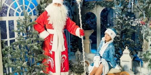 Сценарий Деда Мороза и Снегурочки