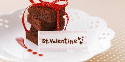 Сценарий на День Всех Влюбленных