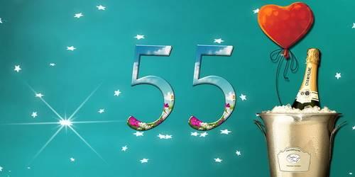 Сценарий юбилея 55 лет