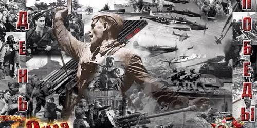Сценарий праздника, посвящённый Дню Победы