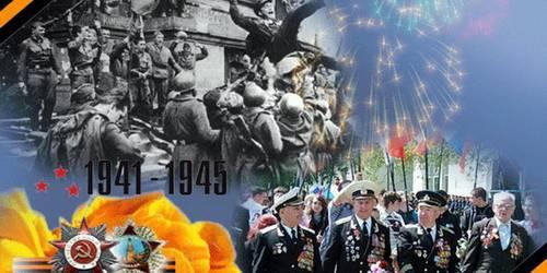 Сценарий в День Победы «Мы не забудем Вас, Герои»